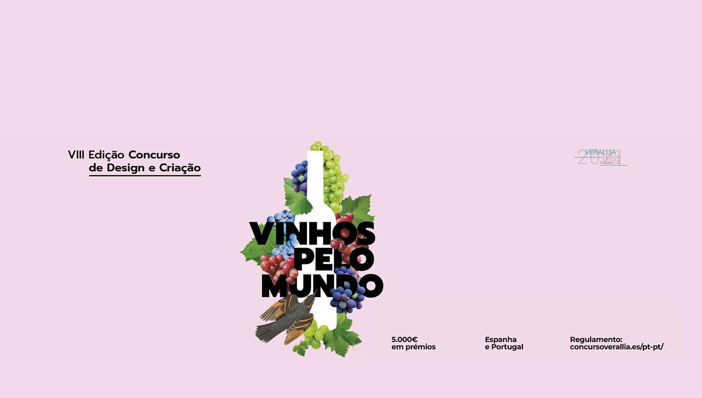 Verallia presenta su Concurso Vidrio y Creación Iberia 2021
